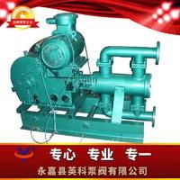 WB、WBR(高溫)電動往復泵 WB、WBR型