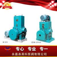滑閥真空泵 H-150型