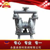QBK-65L鋁合金氣動隔膜泵 QBK-65L