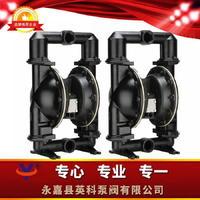 煤礦用氣動隔膜泵