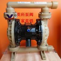 抽氫氟酸用氣動隔膜泵