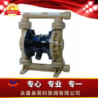 強酸強堿氣動雙隔膜泵 QBY
