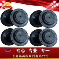 厂家直销隔膜泵橡胶膜片 丁青膜片 气动隔膜泵膜片 电动隔膜泵膜片 QBY