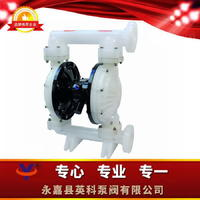 化工厂专用气动隔膜泵 QBS