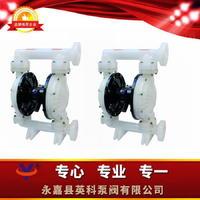 化工廠專用氣動隔膜泵