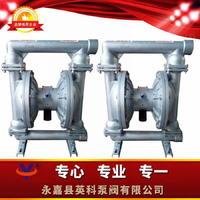 耐腐蝕氣動隔膜泵 EBQ型