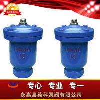 絲口式單口排氣閥 QB1-10型