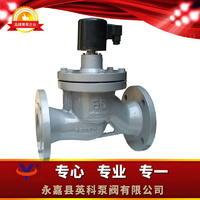 零压力启动电磁阀 ZCW-2型