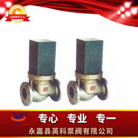 煤气电磁阀 ZCM系列