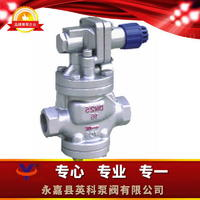 內螺紋連接高靈敏度蒸汽減壓閥  YG13H/Y型