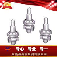 加大薄膜型高靈敏度蒸汽減壓閥 YT11H型
