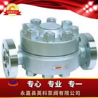 高溫高壓圓盤式蒸汽疏水閥 KRF3,CS69Y/H-160I,CS19Y/H-160I,CS49Y/H-160I