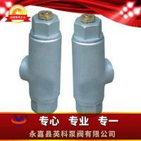 液體膨脹式蒸汽疏水閥 CS44F、CS14F