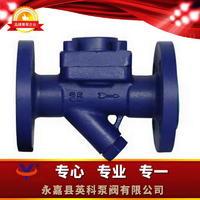 膜盒式蒸汽疏水閥 CS46H-16C,CS16H-16C,