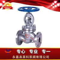 美標鋼制截止閥 J41H/Y/W/150Lb--1500Lb