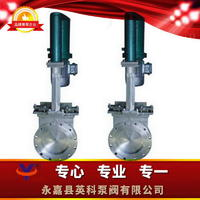 電液動刀型閘閥 PZ273F/X/H型