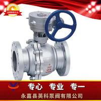 蝸輪傳動氧氣球閥 QY347F-40T