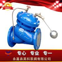 活塞式遙控浮球閥 BYH103X型