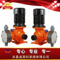JXM-A計量泵PVC隔膜式計量泵120/0.7不銹鋼機械隔膜泵 JXM-A120/0.7