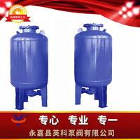 隔膜式氣壓罐 QYL