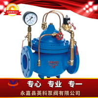 水力電動控制閥 600X