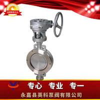 蝸輪傳動對夾偏心消防信號蝶閥 XD373X型