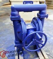 YKS-100Z鑄鐵手動隔膜泵