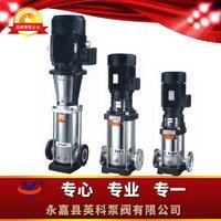 立式多級離心泵 CDLF