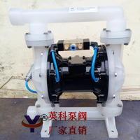 粉末氣動隔膜泵 溫州粉末輸送泵 粉體輸送專用泵