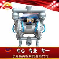 碳化硅輸送隔膜泵 白炭黑氣動輸送泵  QYK