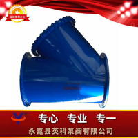 Y鑄鋼大口徑過濾器 GL41-16C25C
