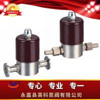 電磁高真空充氣閥 GDC-Q5型
