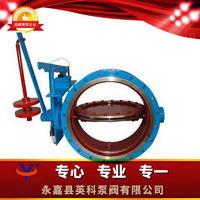 电磁式煤气切断阀 DMF-0.1型