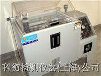 盐雾试验机|上海盐雾试验仪器
