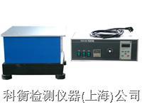 电磁式振动试验机