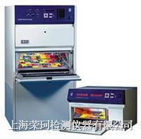 氙灯耐候老化试验箱 RO-XT-900