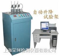 熱變形維卡溫度測定儀 ROWK-300