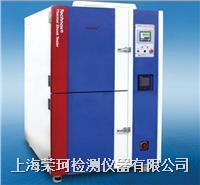 冷热冲击试验箱 RK-CJ-100