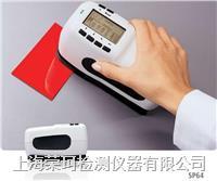 便携式分光光度仪 SP64