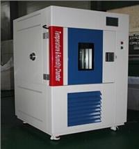 (三元)環境試驗箱 SM-TH-200