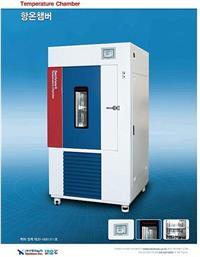進口高低溫試驗箱 RK-T-100