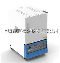 上海高温炉 RKYQ1600系列