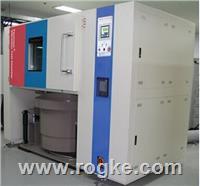 三综合试验箱(水平+垂直振动台试验箱) RK-VSTH系列