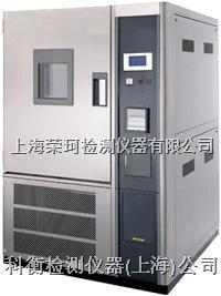 恒溫恒濕試驗箱/高低溫交變試驗箱 RKHW80T/F/S RKHW120T/F/S RKHW150T/F/S RKHW225T/F/S