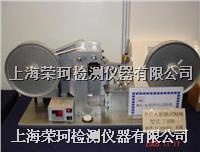 RCA纸带耐磨试验机 RCA
