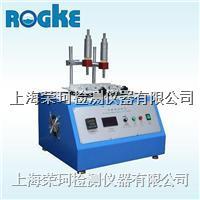 RK-5600酒精/橡皮/铅笔耐磨试验机 RK-5600
