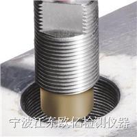 非接触式内螺纹测量仪(涡流法内螺纹在线测量仪) ThreadChecker
