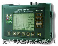 CTS-2000PLUS超声波探伤仪 CTS-2000PLUS