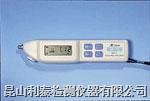 日本理音VM-70轴承检测仪 VM-70