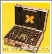 Easy-Laser D550防爆激光轴对中仪 D550
